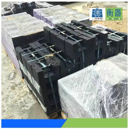 上海25kg铸铁砝码(电梯配重用方搬运)