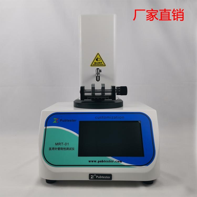 注射针管刚性测试仪