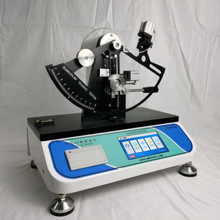 纸张纸板撕裂强度测定仪
