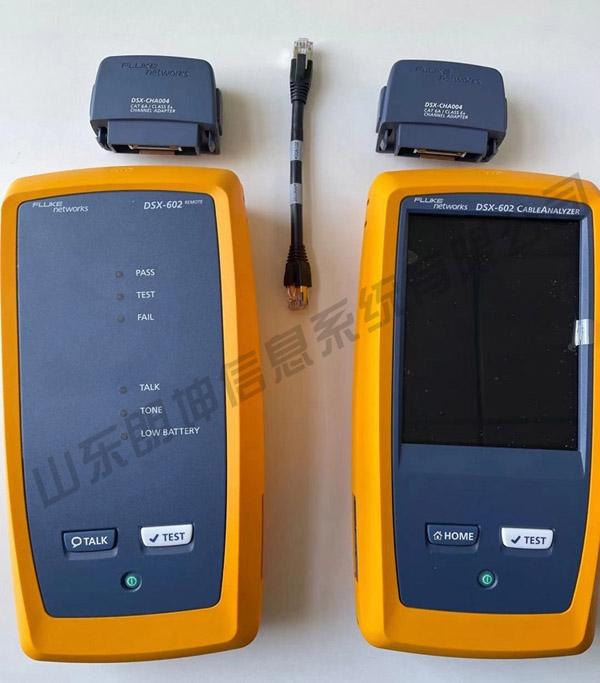 FLUKE DSX-602 CH线缆测试仪
