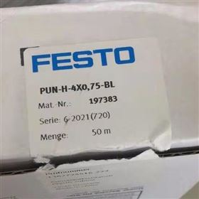 PUN-H-4X0,75-BL德国197383费斯托FESTO蓝色塑料气管4mm