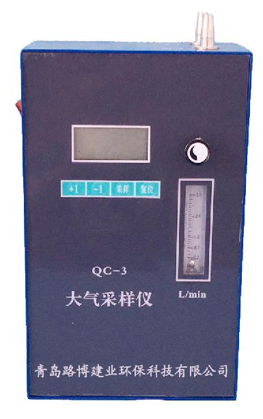 <strong>QC-3单路大气采样器</strong>.png