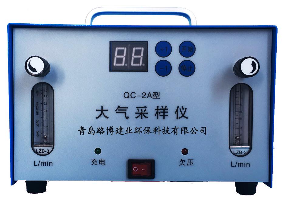 <strong>QC-2A双路大气采样仪</strong>.png