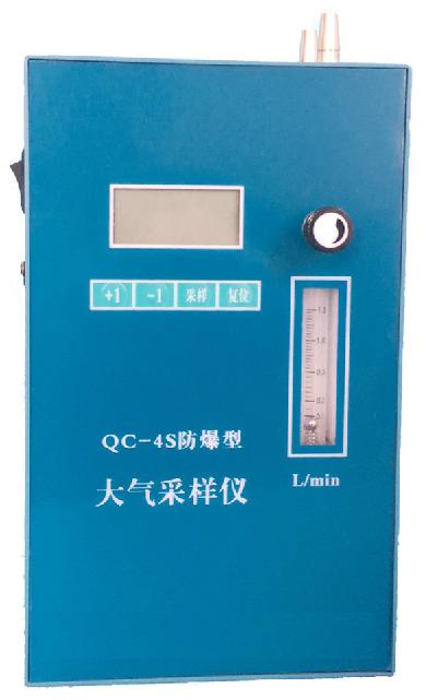 <strong>QC-4S防爆大气采样仪</strong>.png