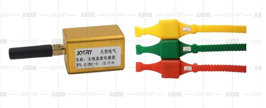 传感器水印版.jpg
