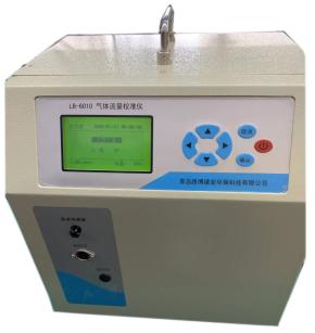 LB-6010型气体流量校准仪.png