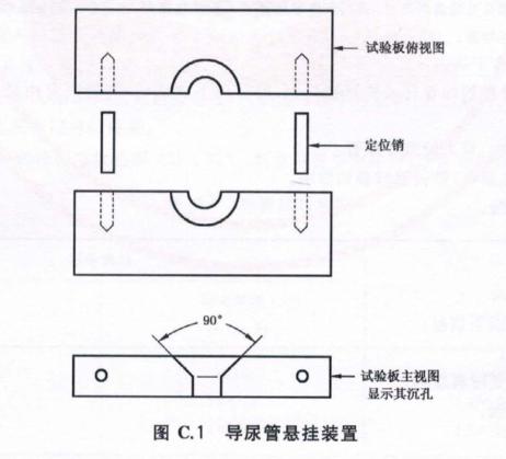 导尿管悬挂装置.jpg