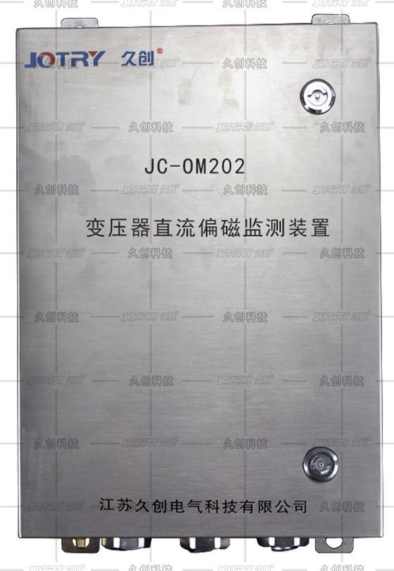 变压器直流偏磁在线监测装置水印版.jpg