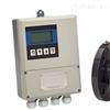 TRD-320天津电磁流量计厂家
