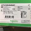 法國Schneider變頻器ATV-320U04N4C