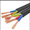 TVR3*4+1*2.5行车控制电缆TVR电葫芦电缆