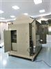 ZT-DS-6000鹽霧腐蝕試驗室