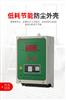 HB866-K1智能多用户控制一表多户独立管理小体积