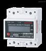 DDSU228-C智能导轨表工业用表厂家直销